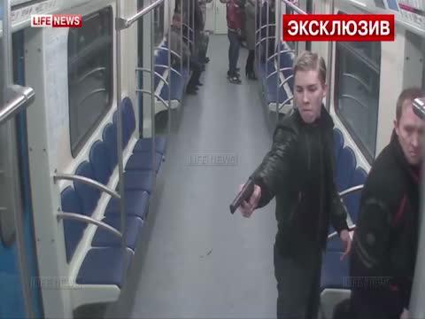 俄羅斯地鐵槍擊實錄...